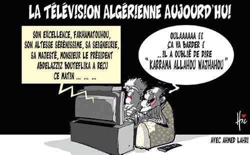 La télévision algérienne aujourd'hui