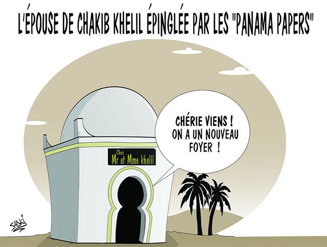 L'épouse de Chakib Khelil épinglée par les Panama papers