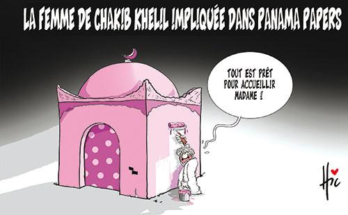 La femme de Chakib Khelil impliquée dans Panama papers