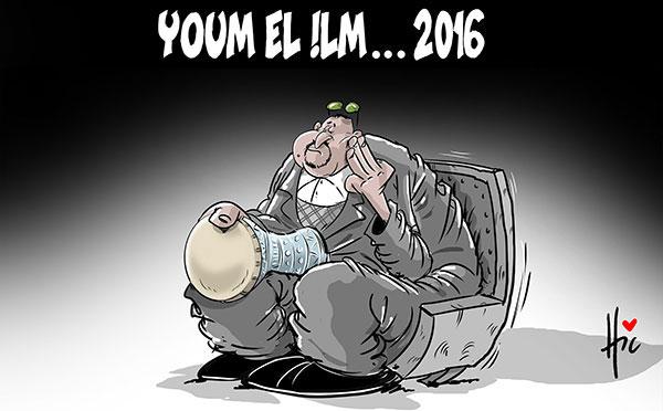 Uoum el ilm 2016