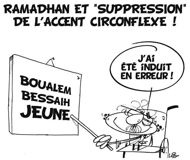 Ramadhan et supression de l'accent circonflexe