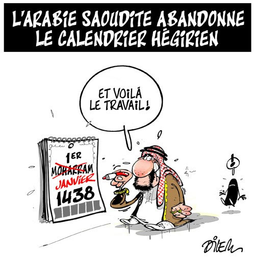 L'Arabie Saoudite abandonne le calendrier hégirien