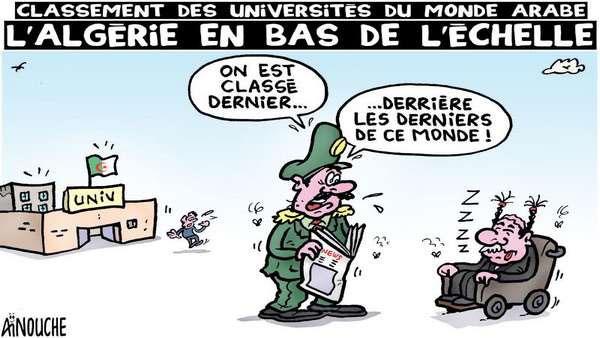 Classement des universités du monde arabe: L'Algérie en bas de l'échelle