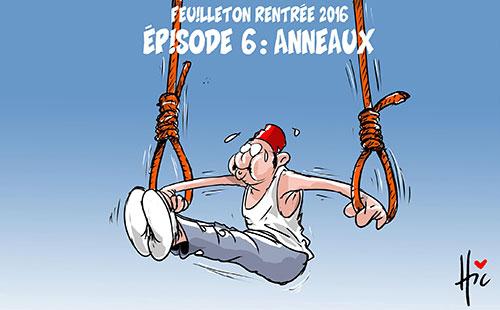 Feuilleton rentrée 2016