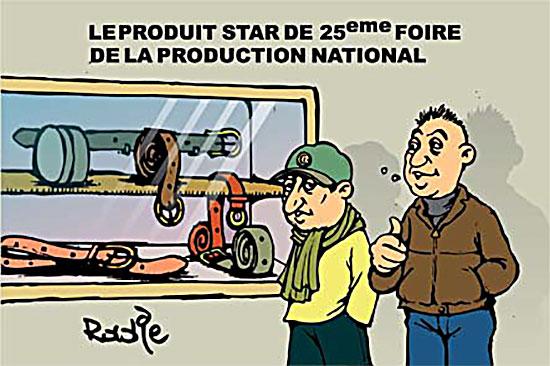 Le produit star de la 25e foire de la production nationale