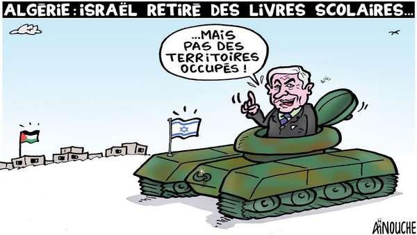 Algérie: Israël retiré des livres scolaires
