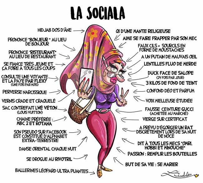 La sociala