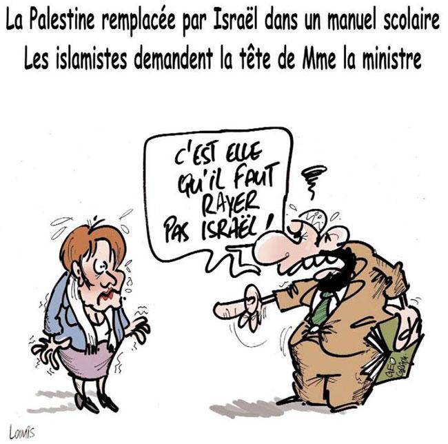 La Palestine remplacée par Israël dans un manuel scolaire: Les islamistes demandent la tête de Mme la ministre