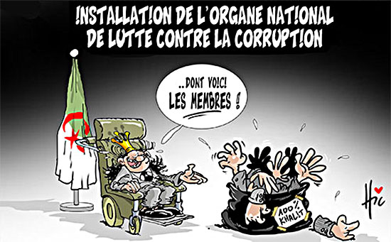 Installation de l'organe national de lutte contre la corruption