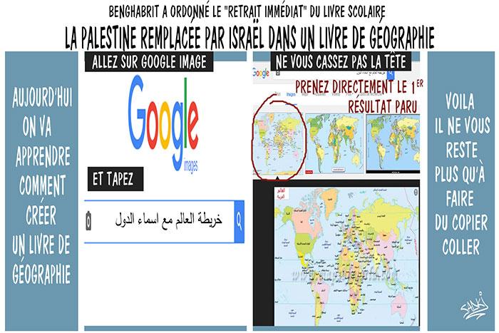 Benghebrit a ordonné le retrait immédiat du livre scolaire: La Palestine remplacée par Israël dans un livre de géographie
