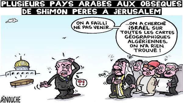 Plusieurs pays arabes aux obsèques de Shimon Pérès à Jérusalem