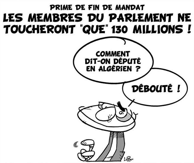 Prime de fin de mandat: Les membres du parlement ne toucheront que 130 millions