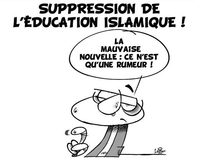 Suppression de l'éducation islamique