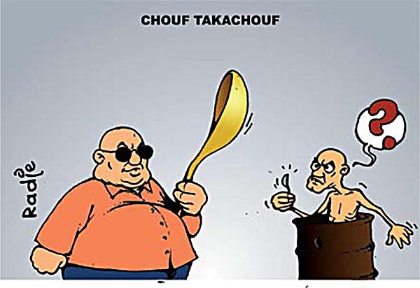 Chouf takachouf