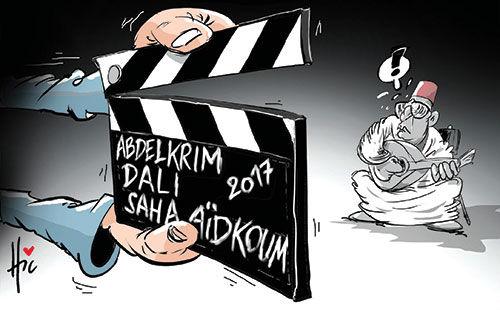 Abdelkrim Dali: Saha aïdkoum 2017