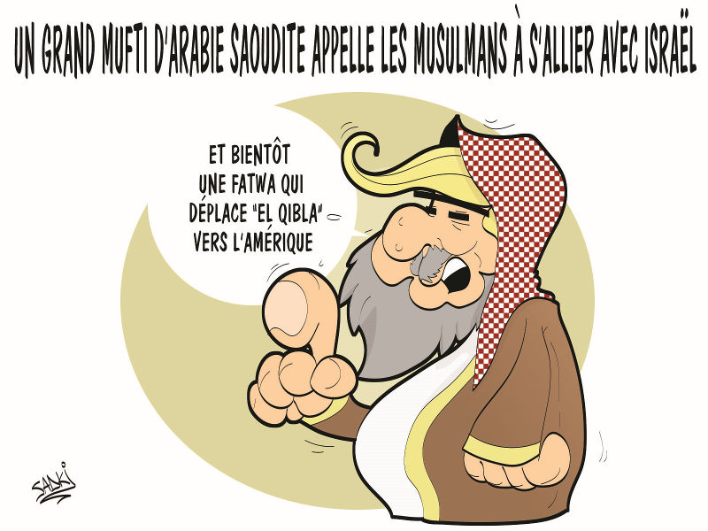 Un grand moufti d'Arabie Saoudite appelle les musulmans à s'allier avec Israël