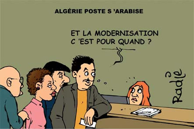 Algérie poste s'arabise