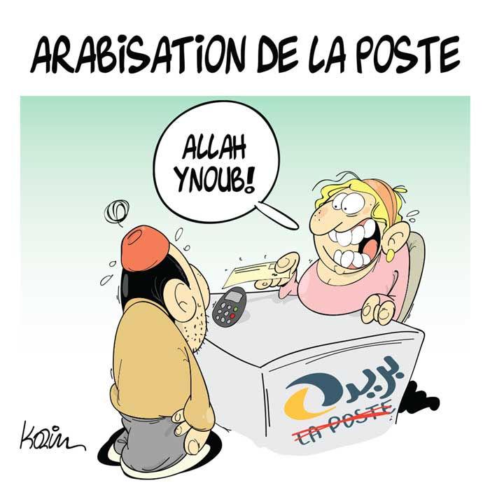Arabisation de la poste