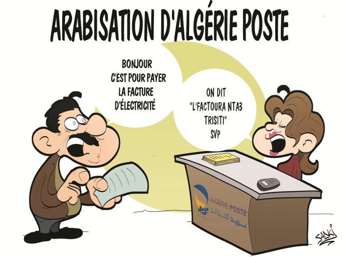 Arabisation d'Algérie poste