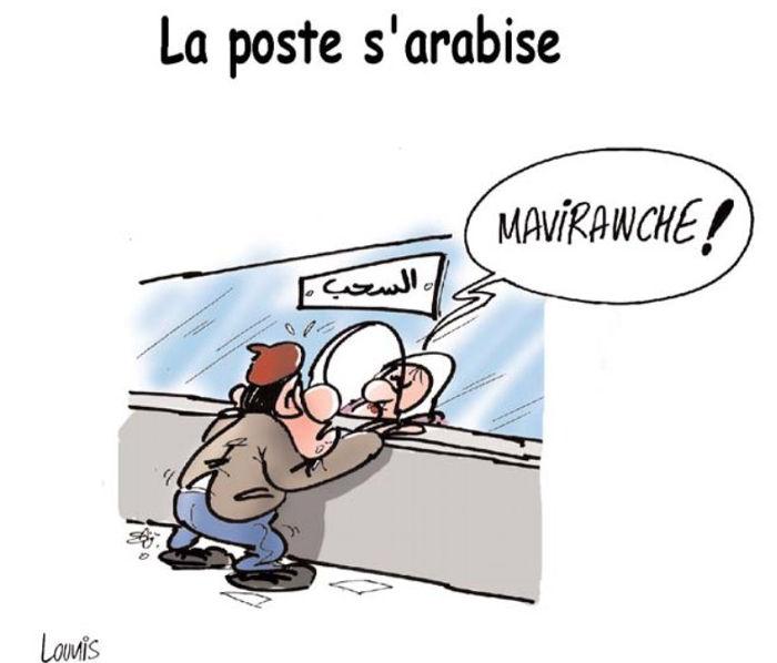 La poste s'arabise