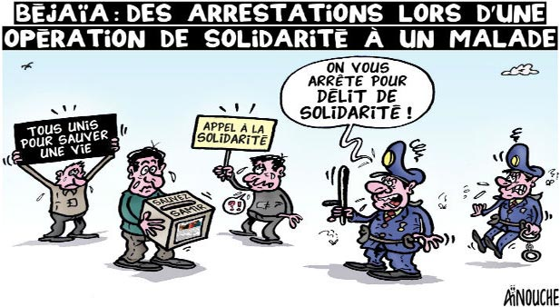 Béjaïa: Des arrestations lors d'une opération de solidarité à un malade