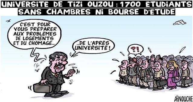 Université de Tizi Ouzou: 1700 étudiants sans chambres ni bourse d'étude