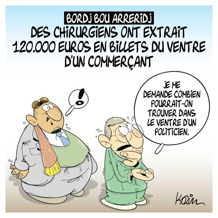 Bordj Bou Arreridj: Des chirurgiens ont extraits 120 000 euros en billets du ventre d'un commerçant
