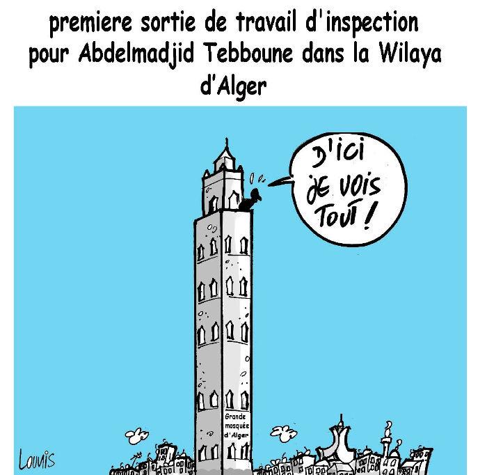 Première sortie de travail d'inspection pour Abdelmadjid Tebboune dans la wilaya d'Alger