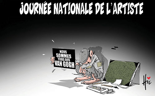 Journée nationale de l'artiste