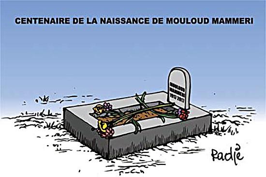 Centenaire de la naissance de Mouloud Mammeri