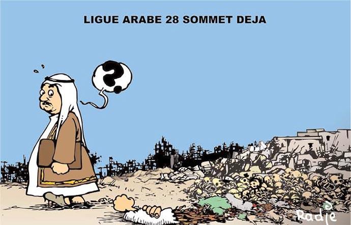 Ligue arabe, 28 sommet déjà