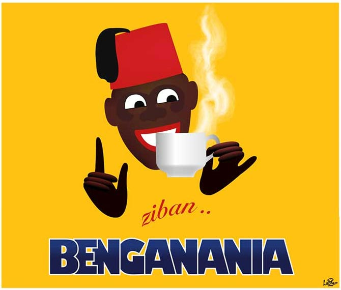 Ziban Benganania