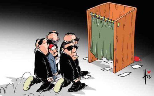 Élection présidentielle algérienne 2019 - Dessins et Caricatures, Le Hic - El Watan - Gagdz.com