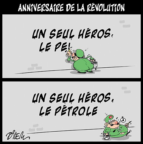 Anniversaire de la révolution : un seul héros - Dilem - Liberté - Gagdz.com