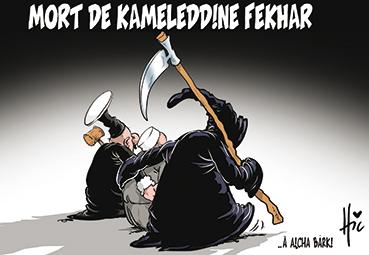 Présidentielle du 4 juillet : seulement deux candidatures - Dessins et Caricatures, Le Hic - El Watan - Gagdz.com